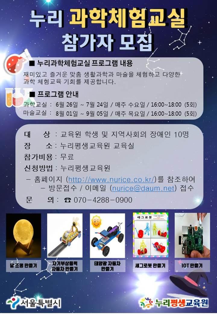 f299013343207b4127017041b4d564a5_1560837
